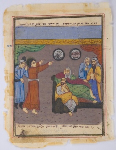 Joseph Interprets Pharaoh's Dream, Judeo-Persian Illuminated Manuscript, Iran, 19th c.