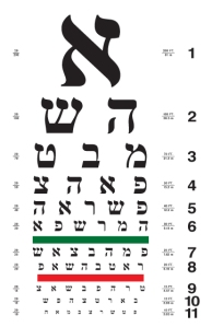 sample-large-hebrew
