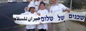 10th graders at Yad b'Yad school and gathered together holding signs they made, which said
