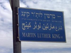 Martin Luther King, Jr. Street in Jerusalem, Israel