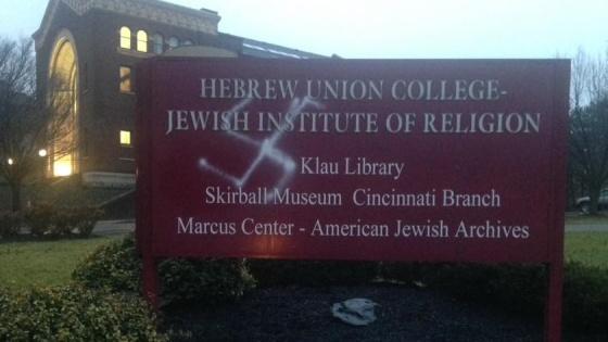 hebrew-union-college-swastika1-1483484310